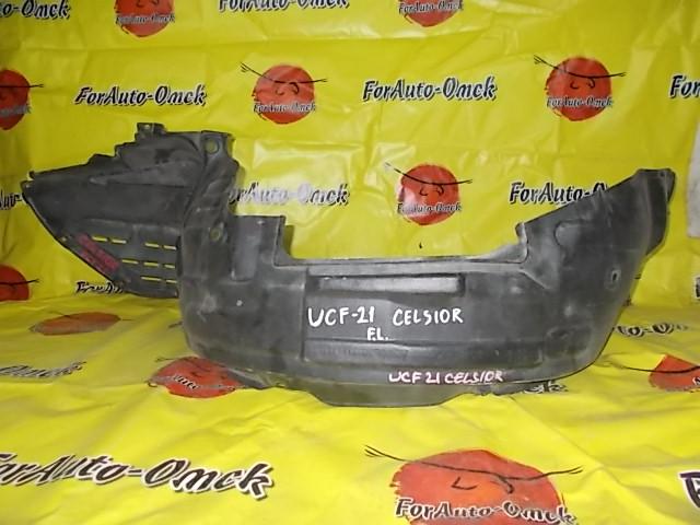 Подкрылок Toyota Celsior UCF20 передний левый