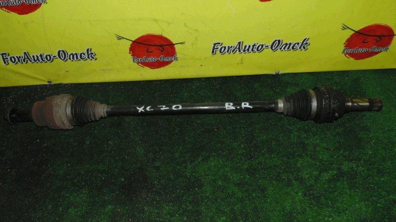 Привод Volvo Xc70 SZ58 B5254T задний