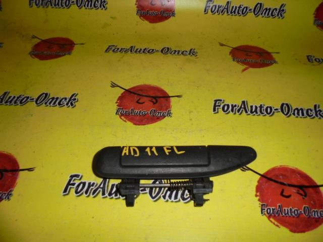 Ручка двери внешняя Nissan Ad FHP11 передняя левая