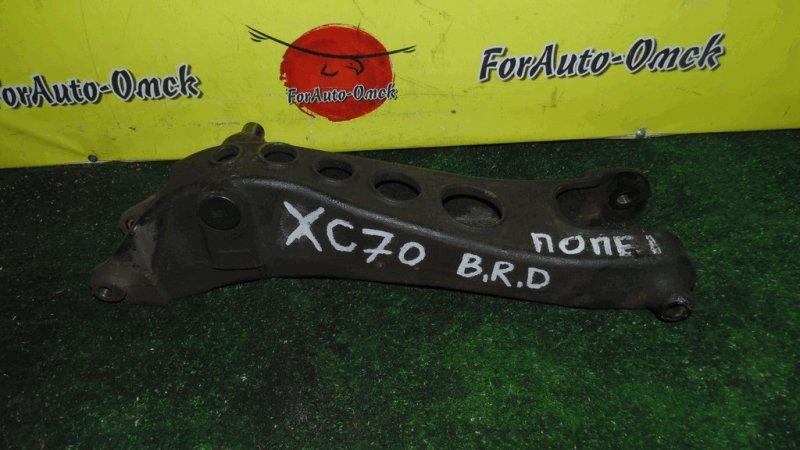 Рычаг Volvo Xc70 SZ58 задний правый нижний
