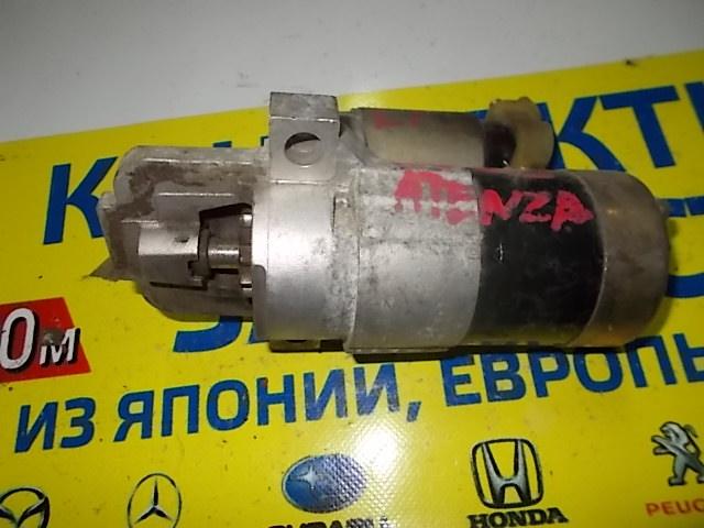 Стартер Mazda Atenza BK3P L3-DE