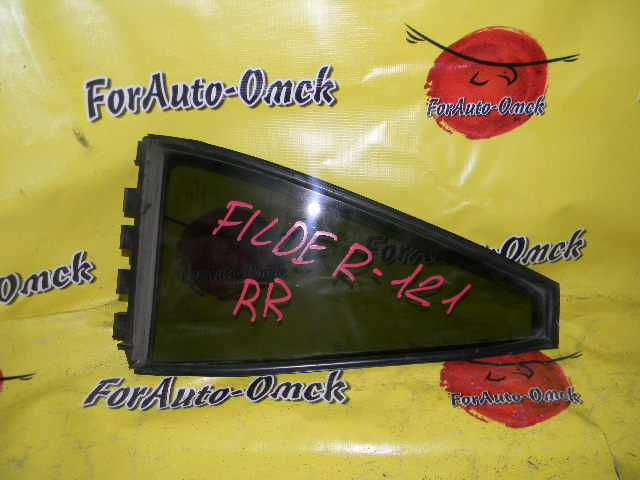 Стекло двери (форточка) Toyota Fielder NZE121 заднее правое
