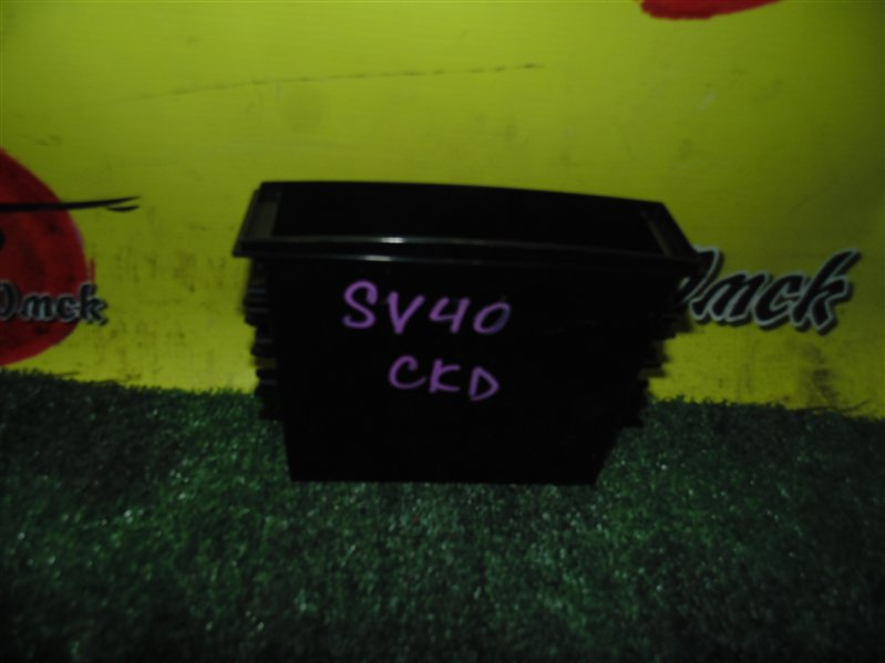Карманчик под магнитолу Toyota Camry SV41 (б/у)
