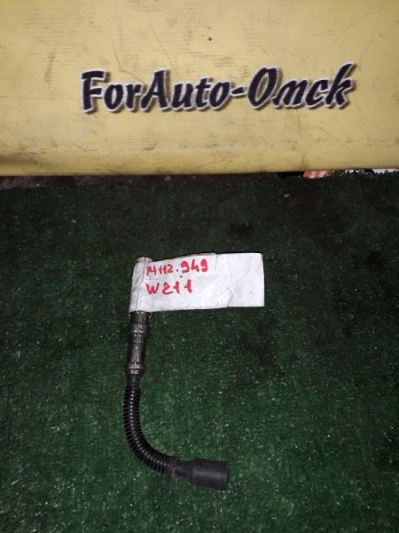 Бронепровод Mercedes E-Class W211 112.949 (б/у)