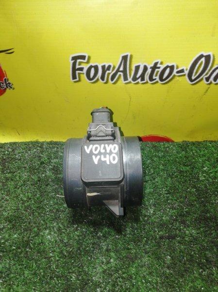 Датчик расхода воздуха Volvo V40 VW29 B4204T3 (б/у)