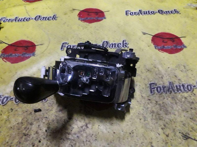 Селектор акпп Toyota Mark Ii Wagon Blit GX110 1GFE (б/у)