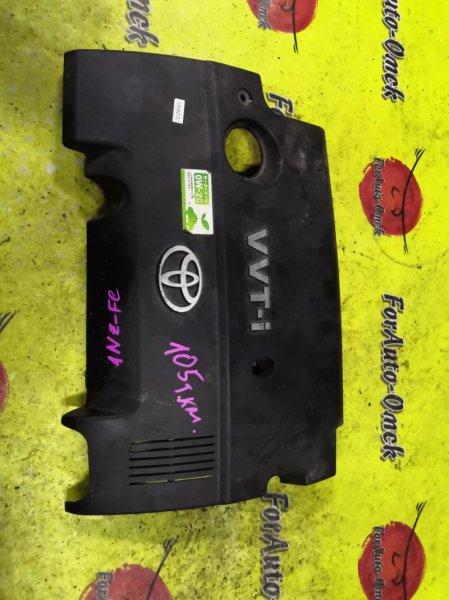 Крышка на двигатель декоративная Toyota Axio NZE141 1NZ (б/у)