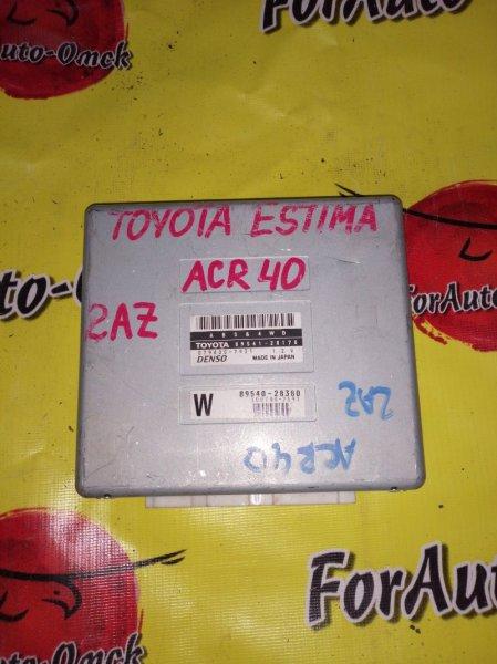 Блок управления abs Toyota Estima (б/у)