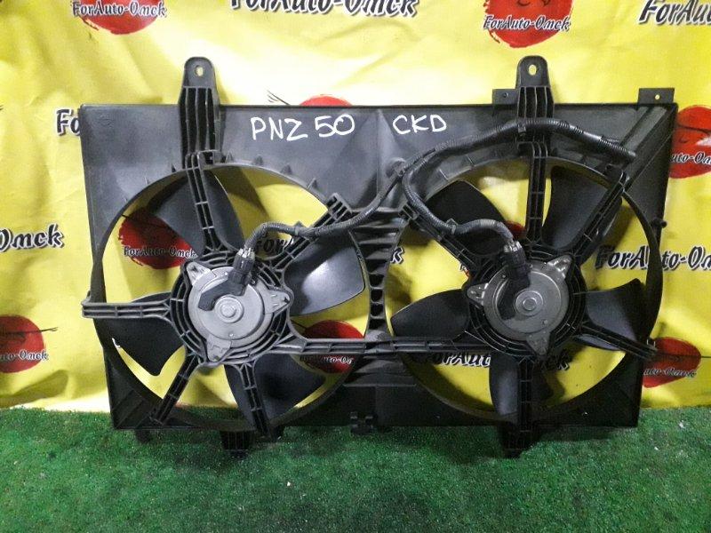 Диффузор радиатора Nissan Murano PNZ50 VQ35DE 2006 (б/у)