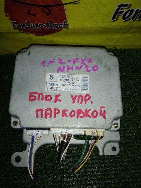 Блок управления Toyota Prius NHW20 1NZ-FXE (б/у)