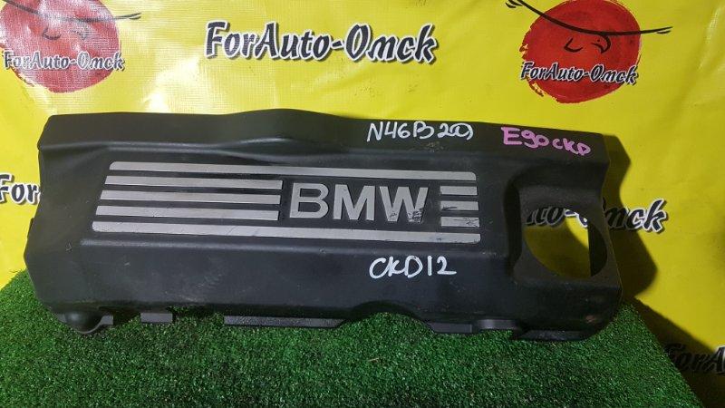 Крышка двс декоративная Bmw 3-Series E90 N46B20 2006 (б/у)