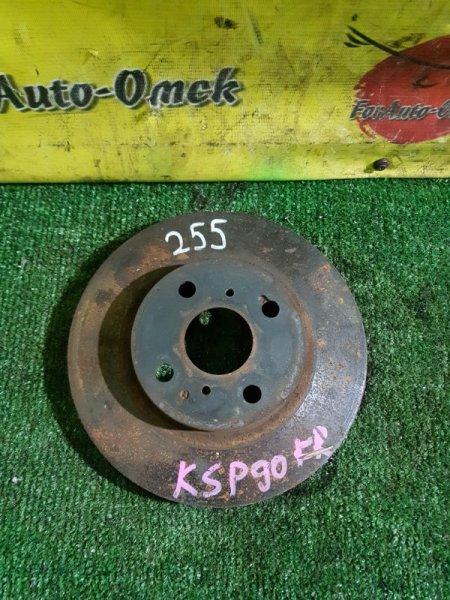Диск тормозной Toyota Belta KSP90 передний (б/у)