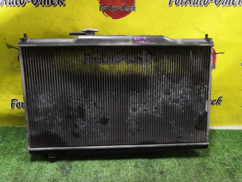 Радиатор двс Honda Cr-V RD4 K20A (б/у)