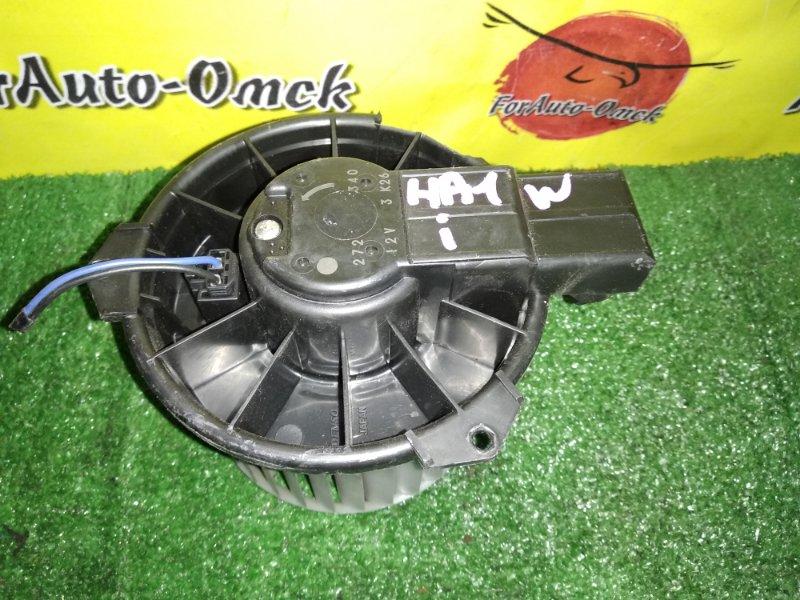 Мотор печки Mitsubishi I HA1W (б/у)