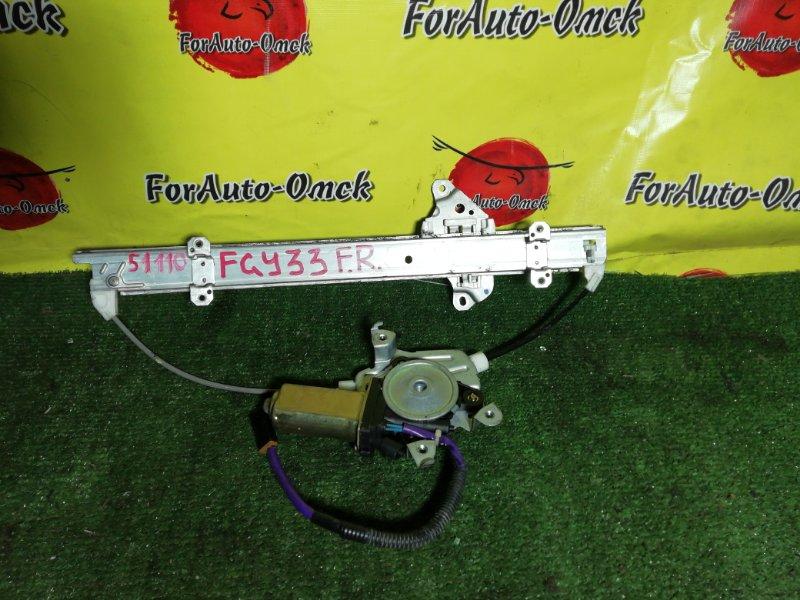 Стеклоподъемник Nissan Cima FGY33 передний правый (б/у)