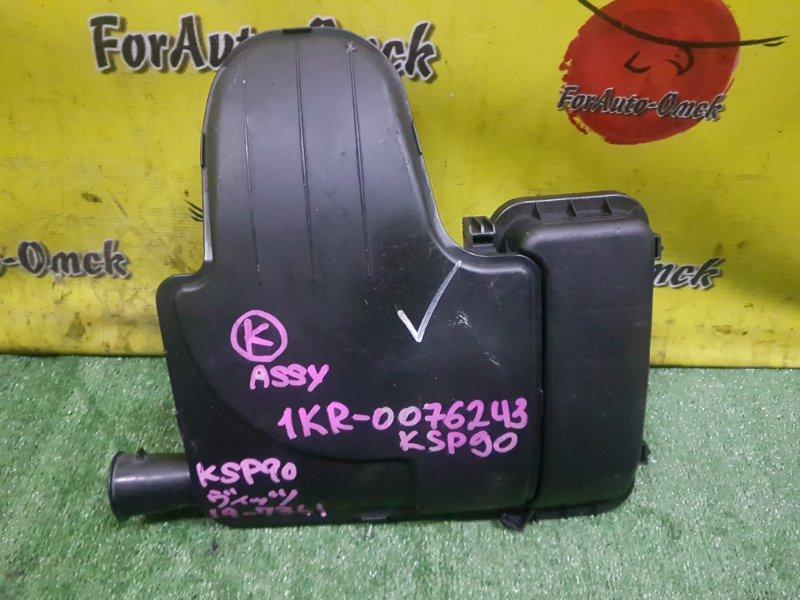 Корпус воздушного фильтра Toyota Aygo KGB10 1KR-FE (б/у)