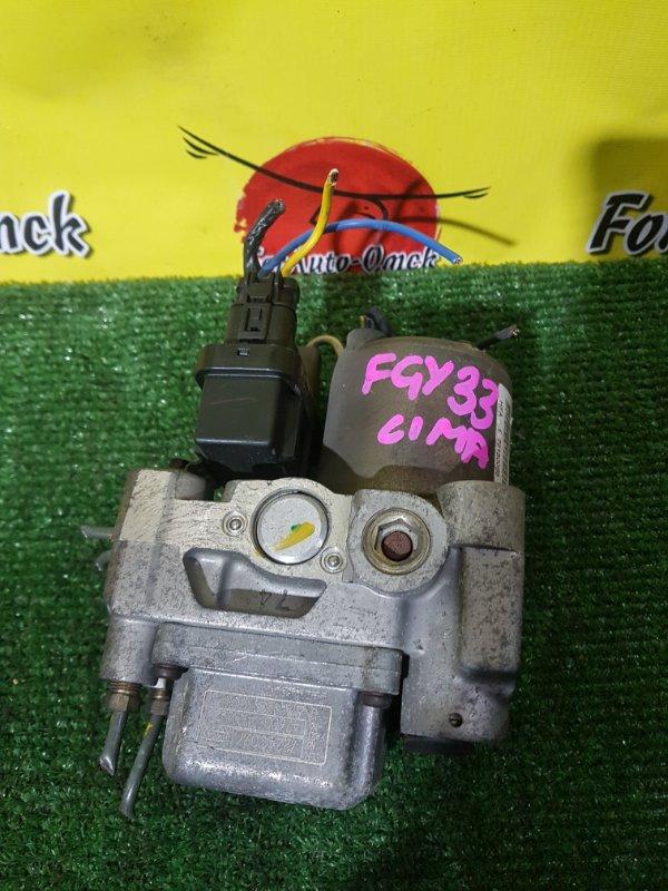 Блок abs Nissan Cima FGY33 (б/у)