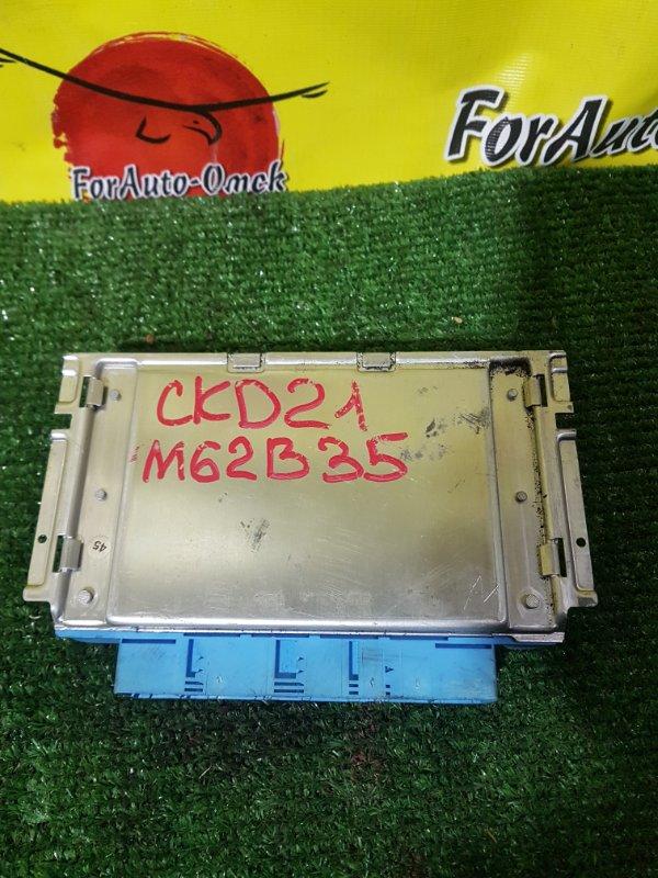 Блок управления акпп Bmw 7-Series E38 M62B35 2000 (б/у)