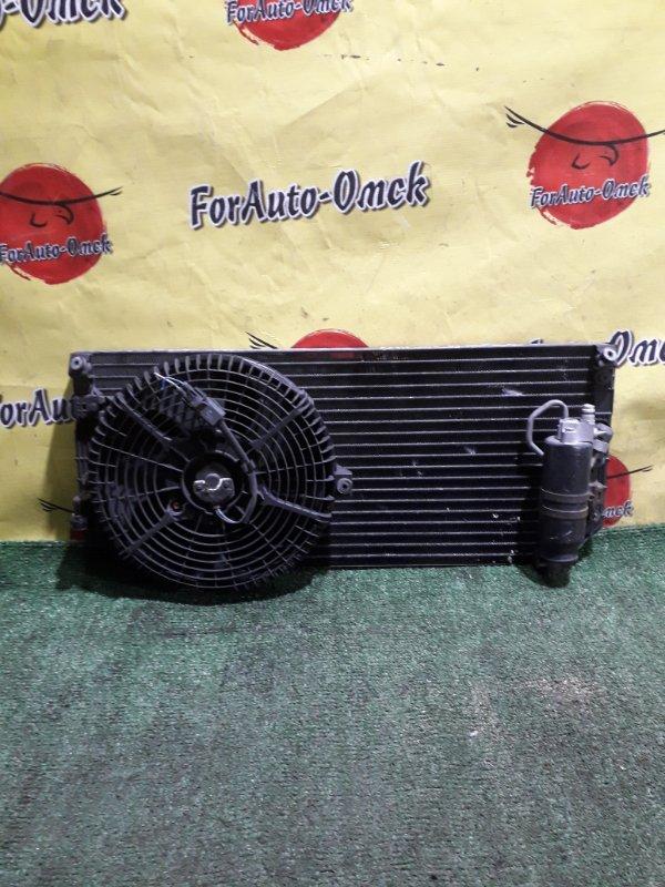 Радиатор кондиционера Toyota Sprinter Carib AE111 4A-FE (б/у)