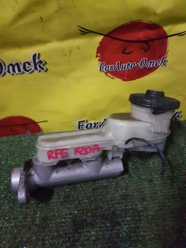 Главный тормозной цилиндр Honda Stepwagon RF3 (б/у)