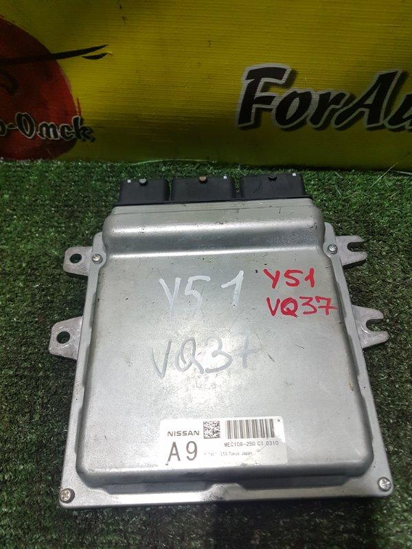 Блок управления efi Nissan Fuga Y51 VQ37-VHR (б/у)