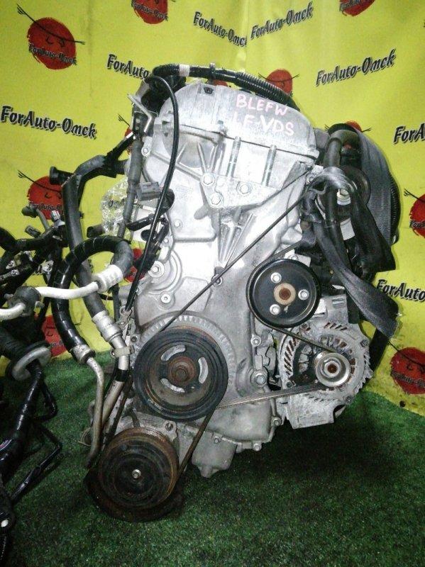 Двигатель Nissan Axela BLEFP LF-VDS (б/у)