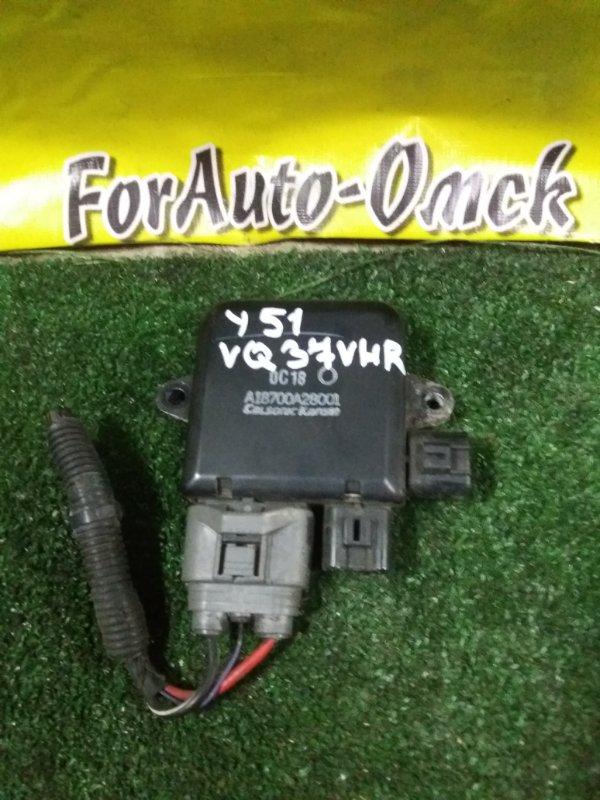 Блок управления вентилятором Nissan Fuga HY51 VK37VHR (б/у)