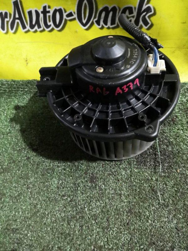 Мотор печки Honda Avancier RA6 (б/у)