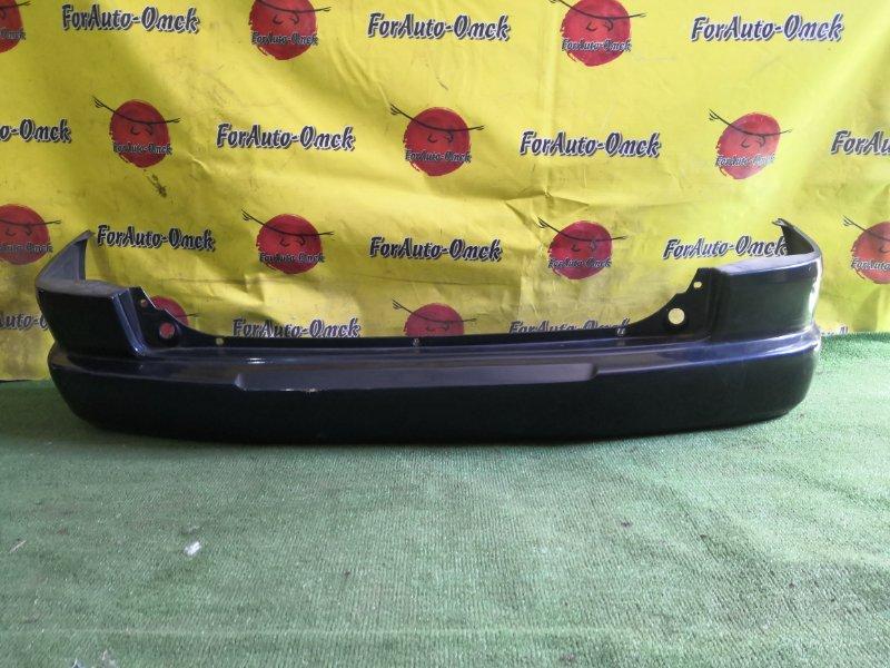 Бампер Ford Festiva DW3WF B3 1997 задний (б/у)