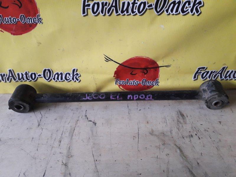Тяга продольная Chevrolet Forenza J200 задняя (б/у)