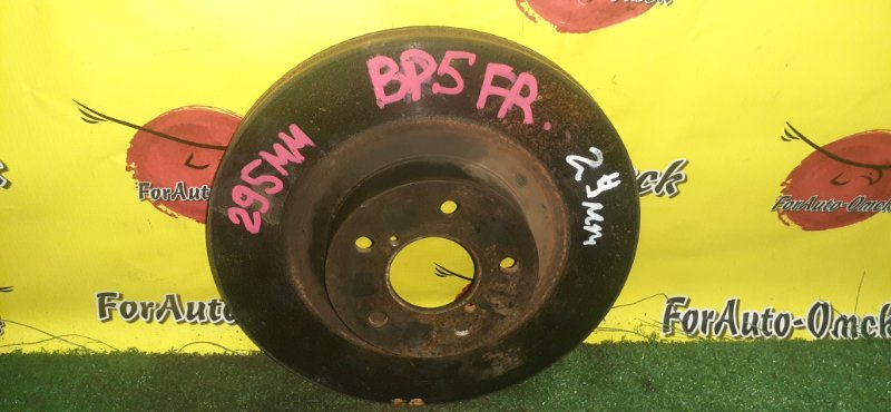 Диск тормозной Subaru Exiga BL5 передний (б/у)