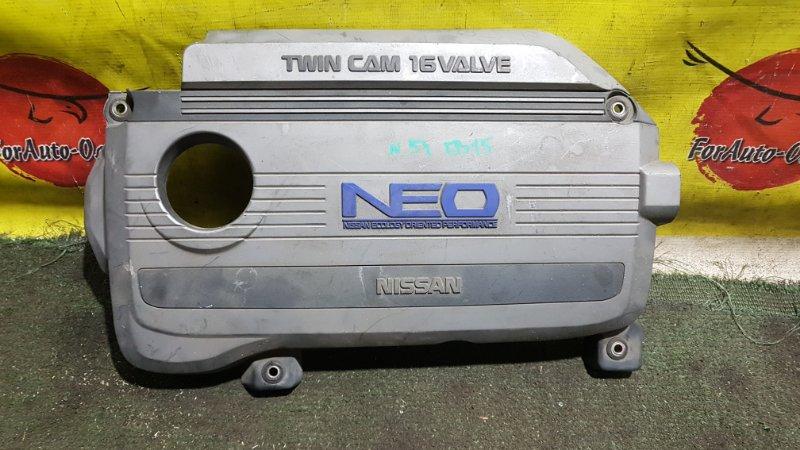 Крышка двс декоративная Nissan Sunny FB15 QG15-DE 1999 (б/у)