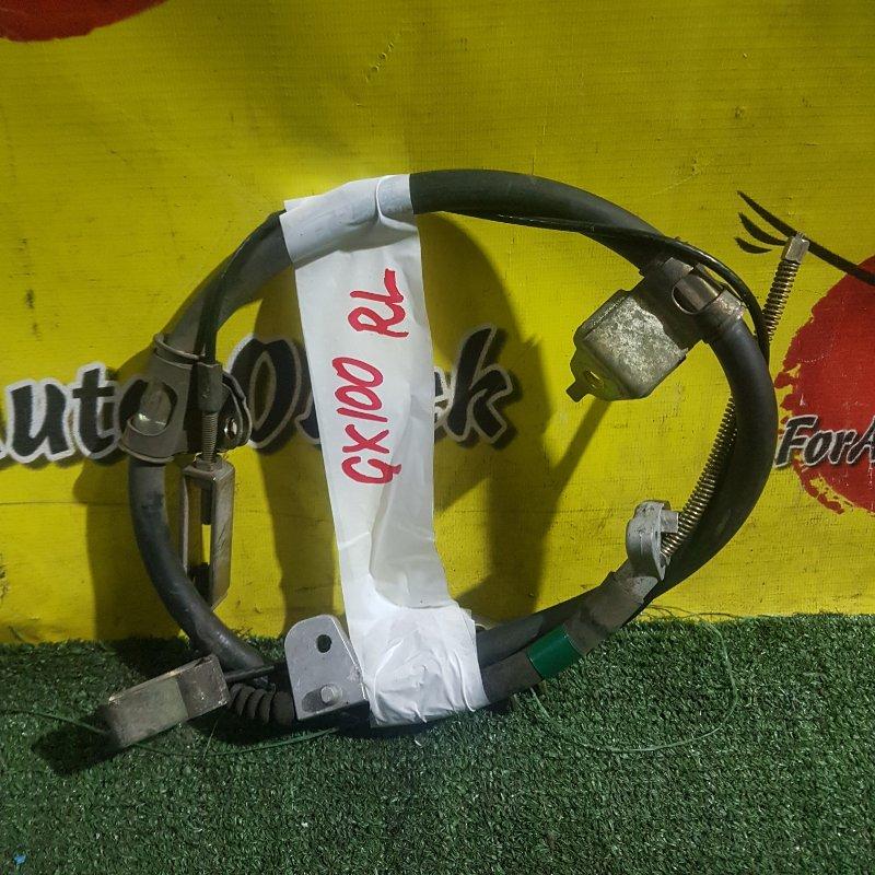 Трос ручника Toyota Mark GX100 задний левый (б/у)