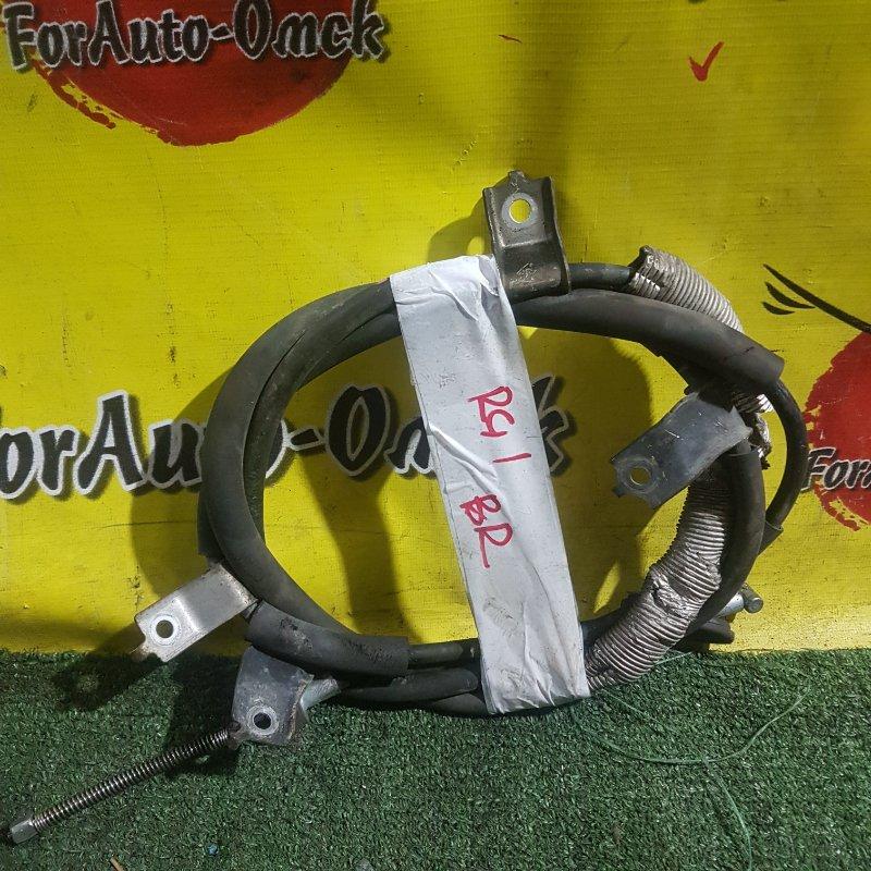 Трос ручника Honda Stepwagon RG1 задний правый (б/у)