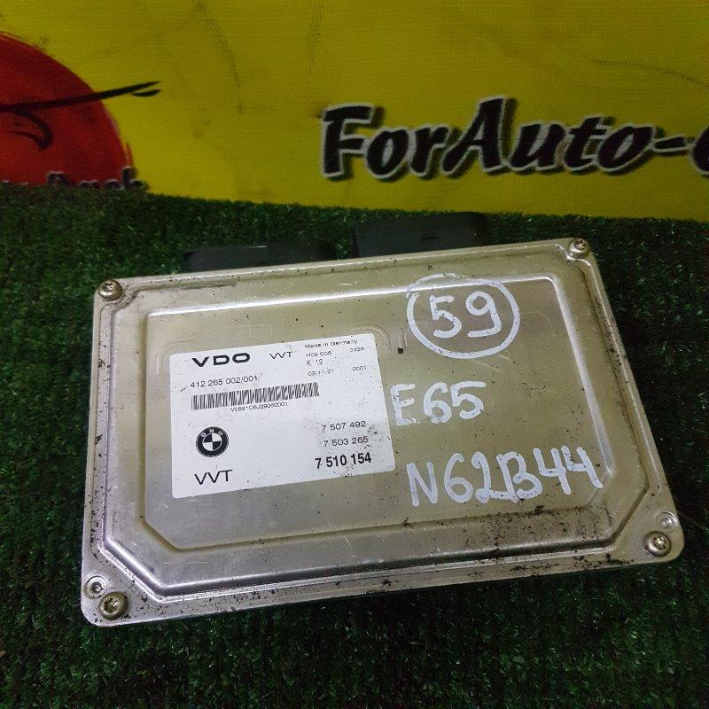 Блок управления акпп Bmw 7-Series E65 N62B44A 2002 (б/у)