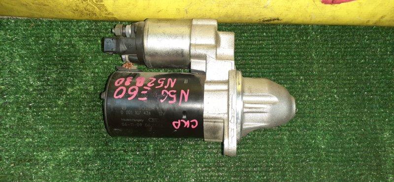 Стартер Bmw 5-Series E60 N52B30 2006 (б/у)