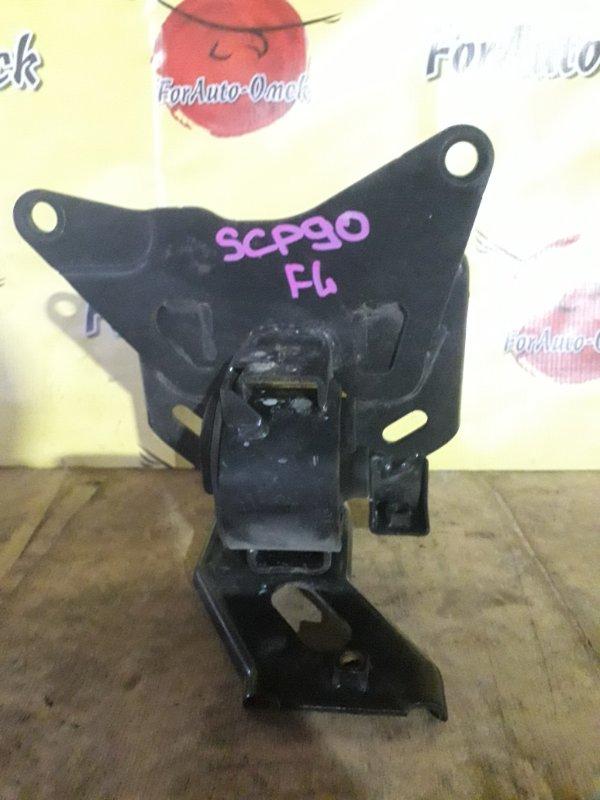 Подушка двигателя Toyota Belta SCP100 2SZ-FE передняя левая (б/у)