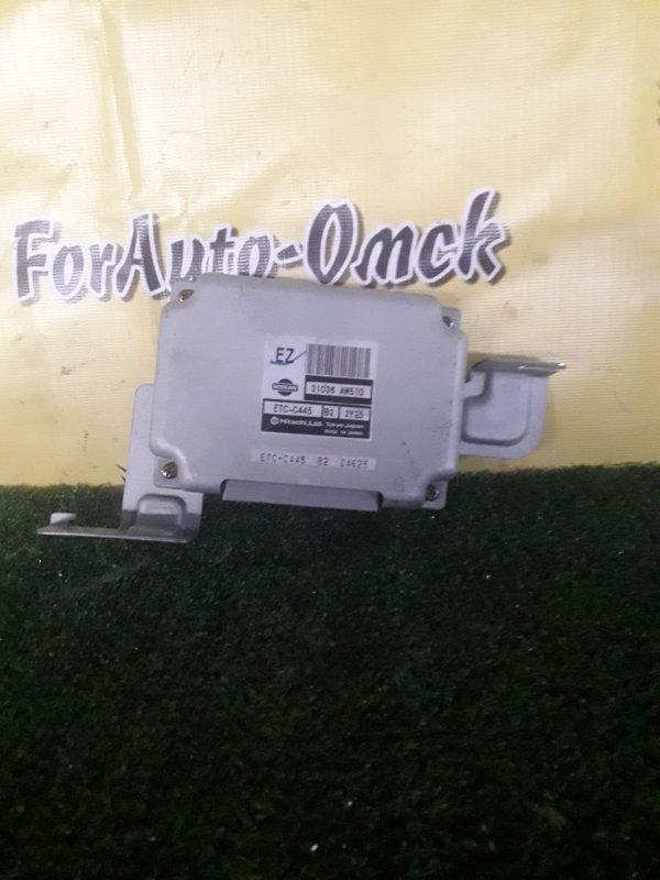 Блок управления акпп Nissan QR20-DE (б/у)