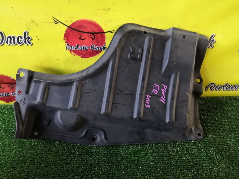 Защита двс Nissan Avenir NN30 передняя правая (б/у)
