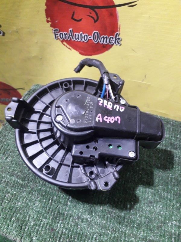 Мотор печки Toyota Alphard ACR50W (б/у)