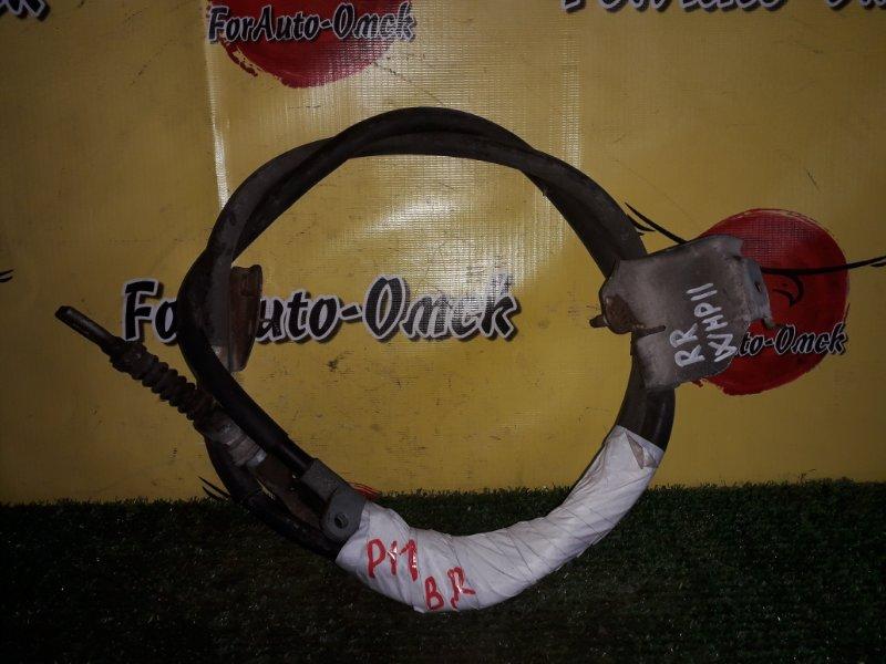 Тросик ручника Nissan Bluebird ENU14 задний правый (б/у)