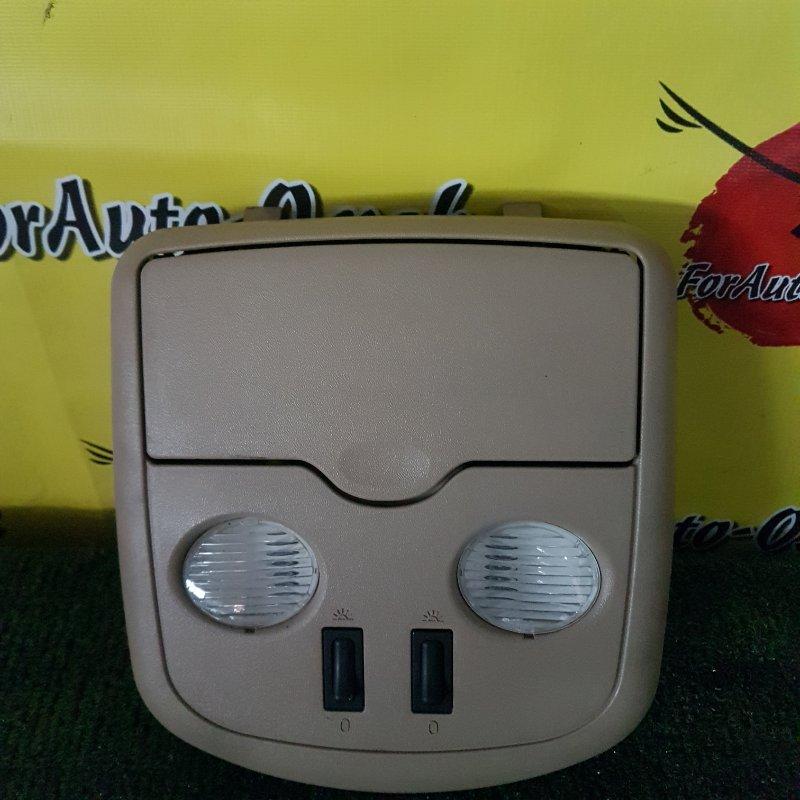 Плафон салонный Nissan Bluebird Sylphy QG10 QG18-DE 2005 (б/у)