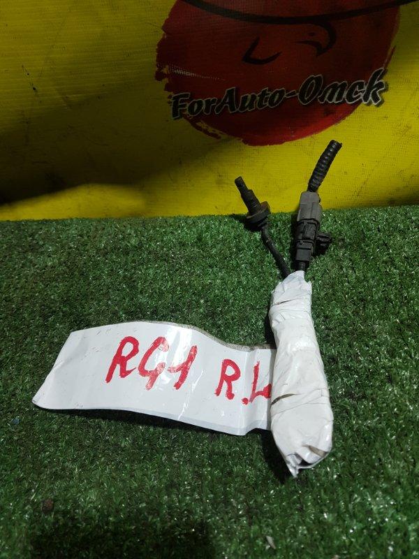 Датчик abs Honda Stepwagon RG1 задний левый (б/у)