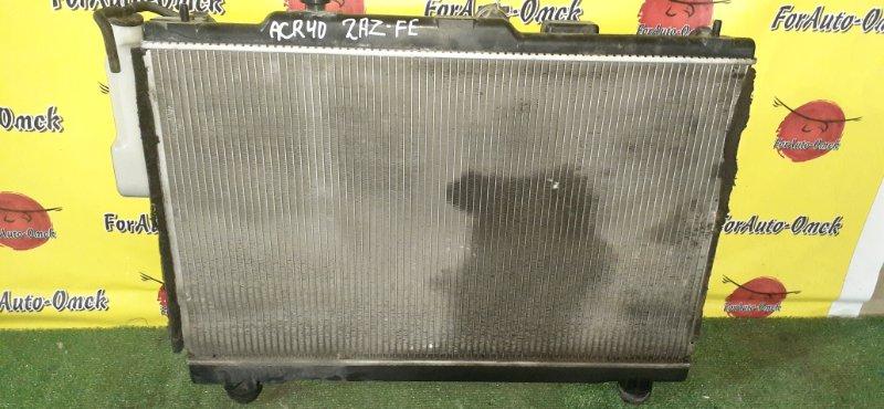 Радиатор двс Toyota Estima ACR30W 2AZ-FE (б/у)
