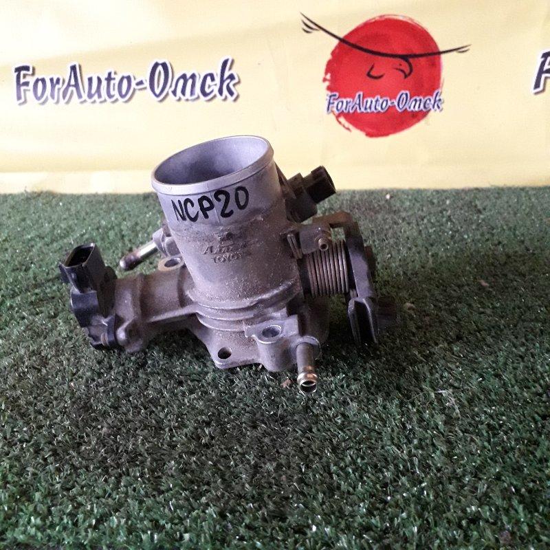 Заслонка дроссельная Toyota Allex NCP10 1NZ-FE (б/у)