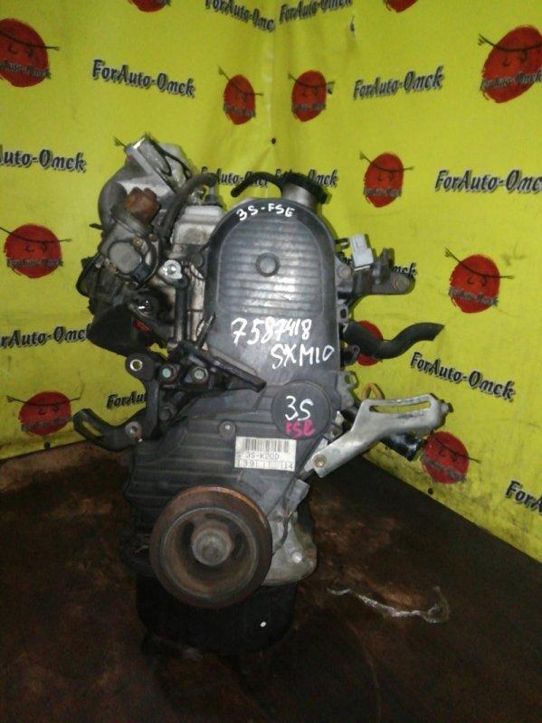 Двигатель Toyota Nadia SV50 3S-FSE (б/у)