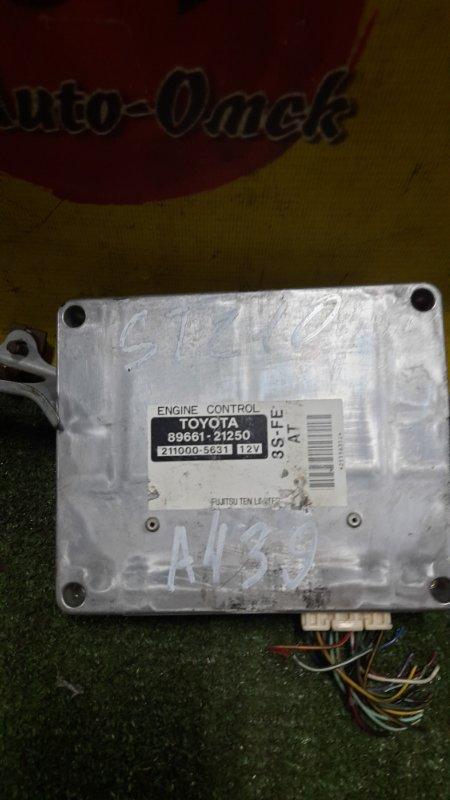 Блок управления efi Toyota Avensis ST220 (б/у)