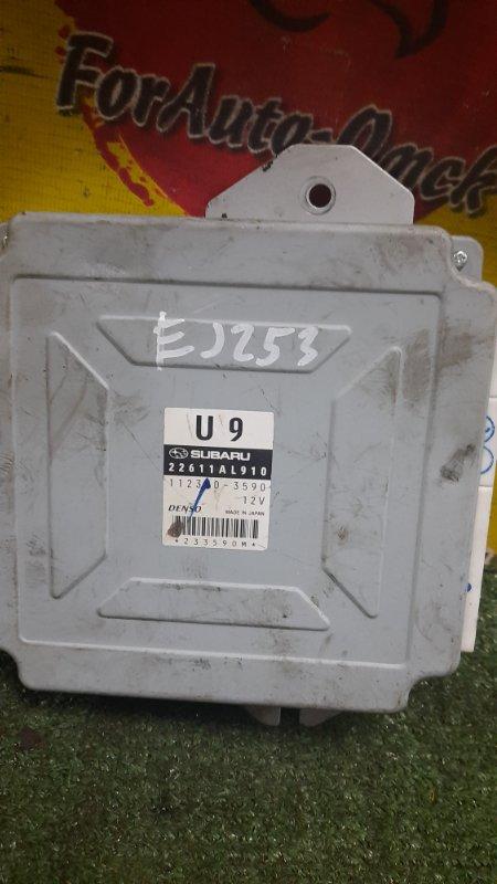 Блок управления efi Subaru Legacy Outback EJ253 (б/у)