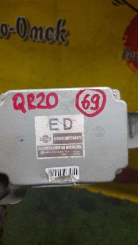 Блок управления акпп Nissan Primera WTNP12 QR20-DE 2005 (б/у)