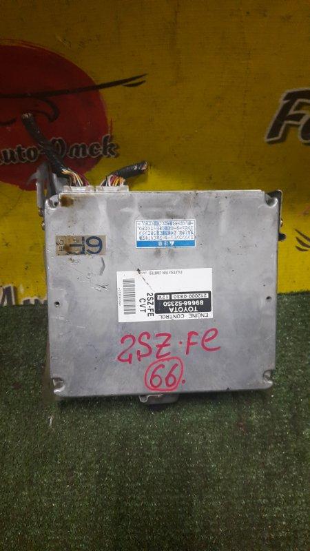 Блок управления efi Toyota Vitz SCP13 2SZ-FE 2003 (б/у)